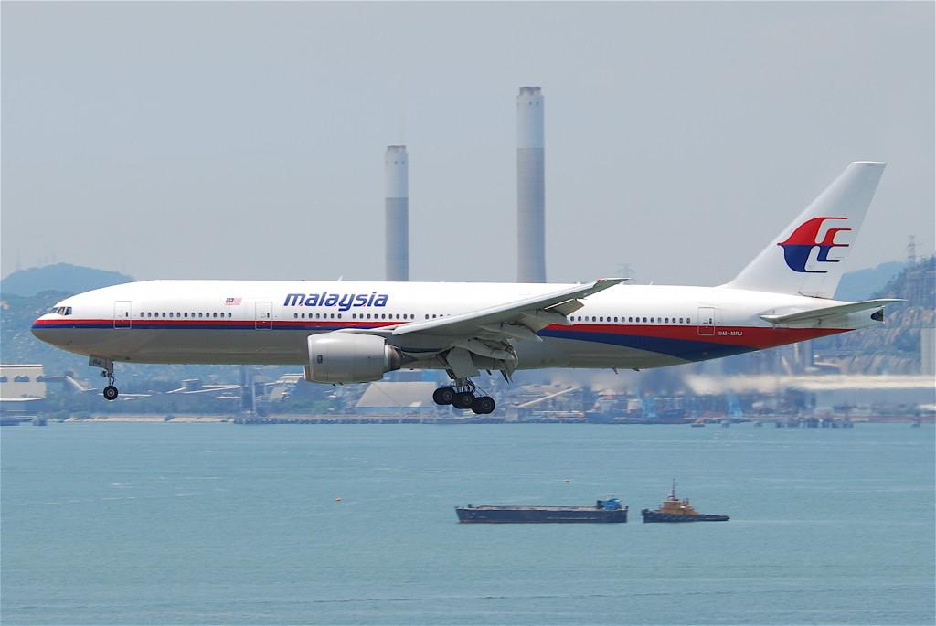 Malezya Havayollarına ait düşen uçak radarda böyle kayboldu