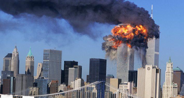 11 Eylül 2001 Saldırıları ve Komplo Teorisi